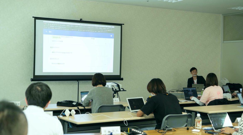 プログラミング講義